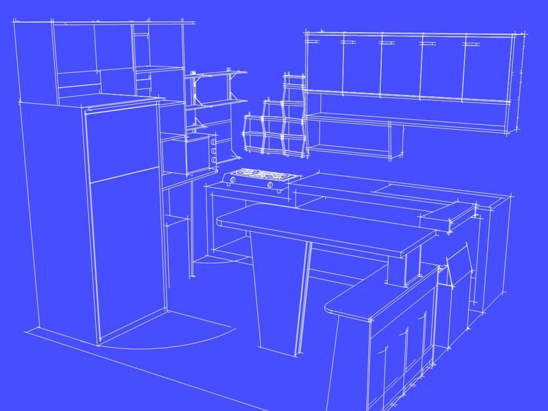 Buat Furniture Custom Untuk Ruangan Anda 1 H3NDY
